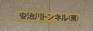 museum52_img06.jpg
