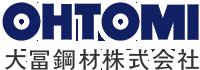 関連会社MSKの期末棚卸における作業停止のお知らせ|大冨鋼材株式会社